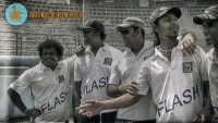 Palermo Cricketing (Doc) - Gabriele Gismondi